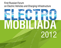 """Electromobiliada 2012"" — Forum Stuff"