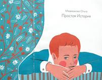 A simple story ( Prostaya Istorya)