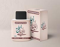مؤسسة الجوهرة للعطور Perfume