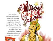 Brahmins Onam AD