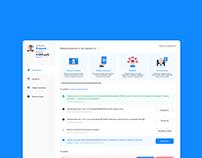 Medical center | User account