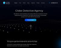 Globe - Детективное агентство