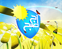 Aaj Subh Morning Show Title