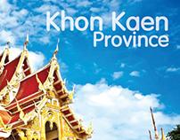 Khon Khaen Province Guide Book
