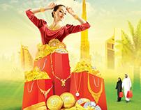 Dubai Gold - DSF 2013