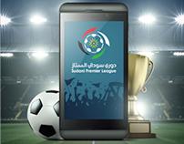 Sudani Mobile Service