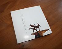 Brigitte, c'est la révolution - Éponyme (CD) (2006)