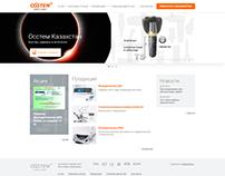 """Сайт для компании """"OSSTEM IMPLANT"""""""