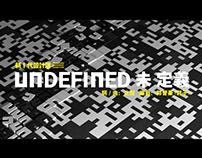 2019 YODEX 新一代設計展