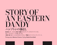Vogue Homme Japan