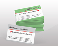 Visit Card - Ibrahim Al-Dufairee