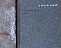Book-追寻远去的长城