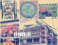 Japanese Postcards 2018.