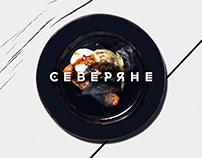 Severyane Restaurant