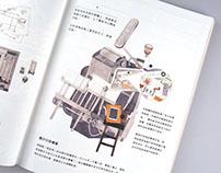 """土製手藝"" Picture Book"