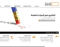 Branding, Design & Website