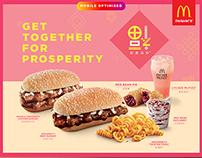 Prosperity Burgers 2018