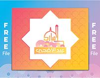 Free Arabic Eid Mubarak Typography Poster(PSD,Editable)