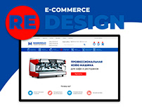 Redesign online store Masshold