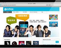 KKBOX website runway