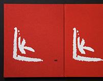 Kandinsky Prize. exhibition catalogs 2007-2014