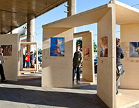 Archiwood exhibition