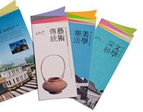 文建會 Brochure