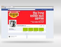 Missing Childhood Facebook Cover