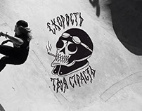 SLACKERS skateboards (coming soon)