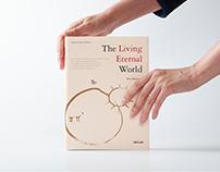 마음수련 우명 '영원히 살아 있는 세상' 영어판 'The Living Eternal World'
