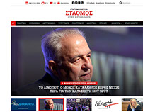 Stathmos Local Newspaper