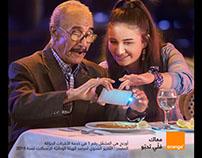 Orange Campagne Ramadan