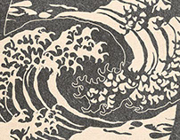 Duality - Balanced Forces (The Great Wave)