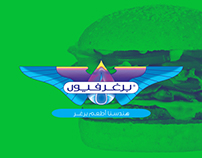 Burger Fuel Design Campaign - KSA