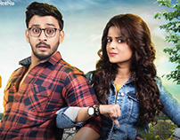 KE TUMI NANDINI - Bengali Movie official Poster