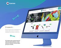 Online store Keytool