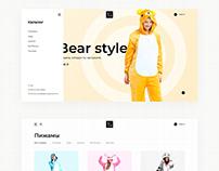 Аancy dress online store