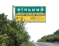 Дизайн для Харківського антикорупційного центру