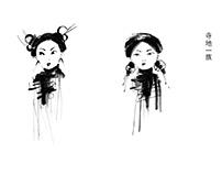 Ink Illustration. Japanese Clans. 2017 日本の一族。