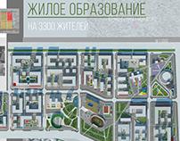 The reconstruction of Molodzechno microdistrict