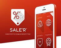 SALE'R Discount Navigator