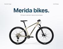 Merida bikes - online store design