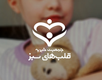 """""""Galbhaye Sabz"""" Charity - Brand Identity"""
