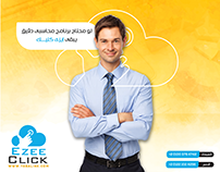 social media for tebalink company