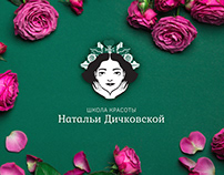 Natalia Dichkovskaya Beauty School: Logo Development