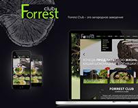Web design for forrestclub.com.ua