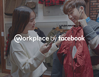 Workplace - Retail Campaign