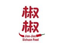椒椒川食料理 Jiao Jiao Sichuan Food