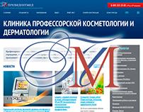 Web-site ПРЕЗИДЕНТМЕД
