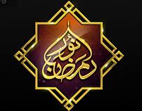 Noor-e-Ramazan Hum Tv